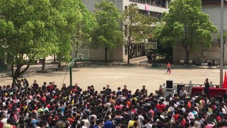 """湖南省衡阳县洪市中学""""感恩-励志""""教育演讲片段"""