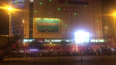 湖北武汉新洲邾城幸福时代广场