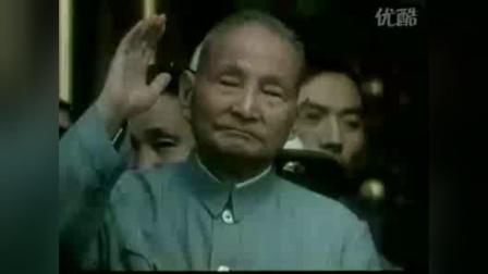 《国庆大阅兵》 1984年 建国三十五周年庆典阅兵 标清