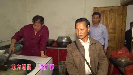 上集 兴国县茶园乡罗坑村 高兴平 刘利梅 婚礼全程视频