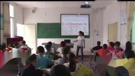 人教版小学五年级品德与社会上册第二单元我们的民主生活2集体的事谁说了算-冉老师优质公开课(配视频课件教案)