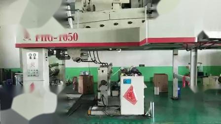 东光县立新塑料包装卷膜包装生产
