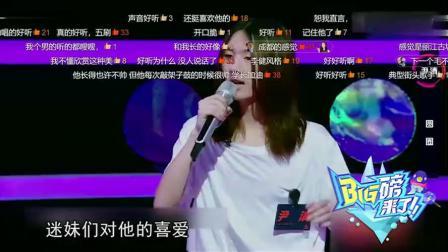尹清:从小就喜欢长发男生 最喜欢的音乐风格是