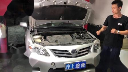 丰田卡罗拉变速箱通病故障维修讲解