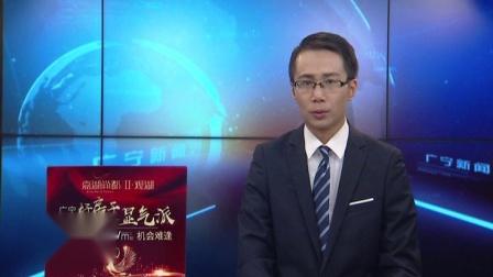 20180728我县探索实践纪委监督同级党委有效途径