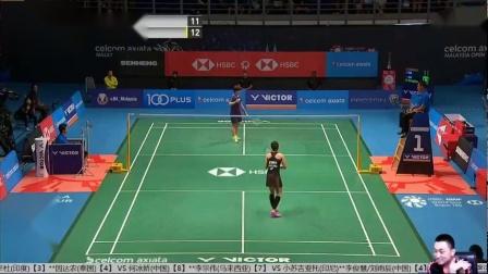 直播马来西亚公开赛半决赛 羽羿羽毛球的直播间 - 中国体育 - 最精彩的体育娱乐直播平台