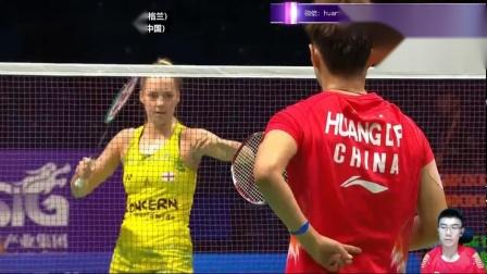 【1_4决赛】羽毛球世锦赛 鸿昆geili的直播间 - 中国体育 - 最精彩的体育娱乐直播平台1