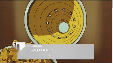 【橙光游戏】【名侦探柯南世纪末的魔术师】02 碍事的侦探团 达成真结局 基德的真相