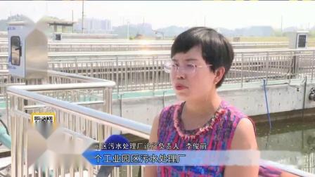 四川达州 渠县工业园区污水处理厂建成投产