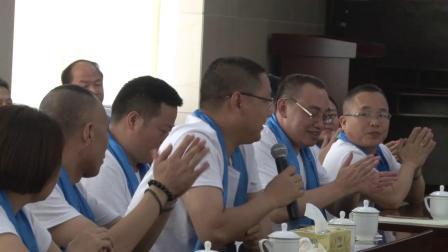 衡阳县一中143班毕业30年聚会实况 8.19