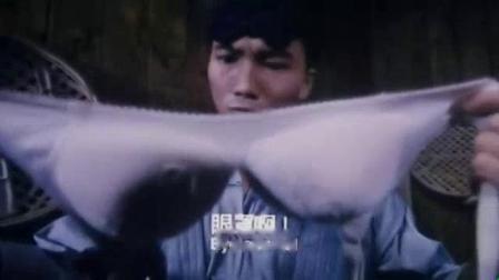 我在【驱魔道长】林正英   (粤语)截取了一段小视频