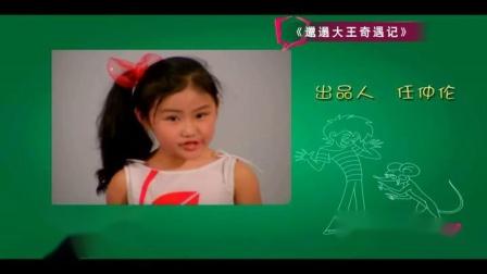 【东方电影报道180823】《阿凡提之奇缘历险》定档10月1日,上海美术电影制片厂经典回归