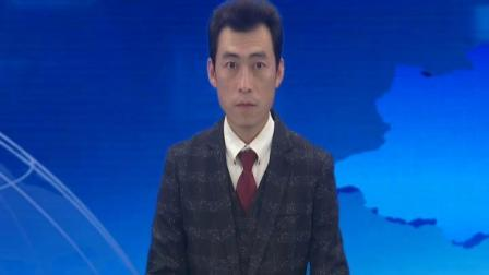 8月30日清原新闻-省纪委监委宣讲团送培训下基层