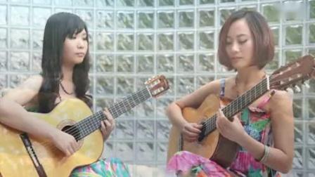 史上最清新的古典吉他美女MV—天合之音吉他乐团