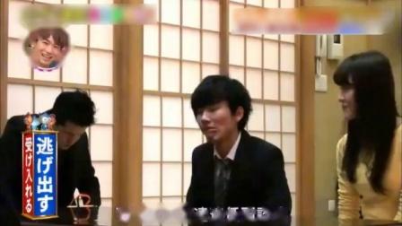 日本搞笑綜藝:如果女朋友家是黑道!