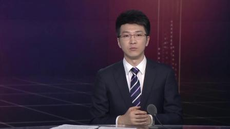 2.学习视频 在线访谈 中央纪委国家监委法规室主任权威解读新版《中国共产党纪律处分条例》