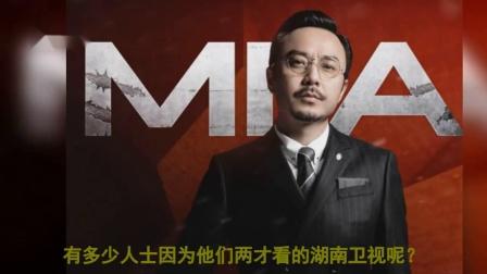 汪涵正面與何炅對抗,新綜藝《野生廚房》成常駐嘉賓