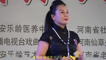 (梨园春)(张艳红)豫剧必正与妙常 秋江河下水悠悠