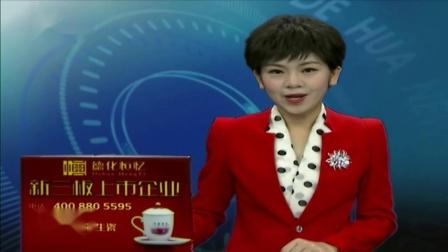 德化县组织收听收看新修订《中国共产党纪律处分条例》宣讲视频会