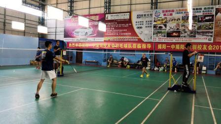 羽毛球比赛循环赛对阵表模板