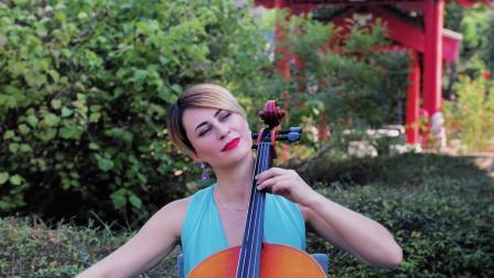 乌克兰美女音乐人ANNA大提琴MV