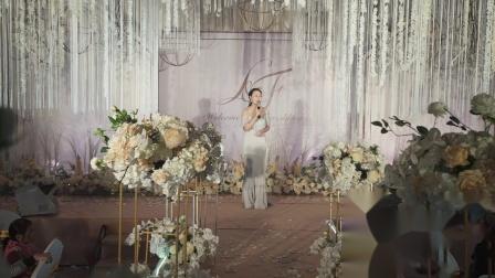 《走过异地恋,就是一生一世》林欣婚礼主持 2019