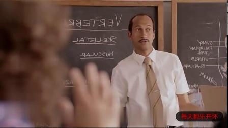 搞笑配音:体育老师上课点名,爆笑搞笑视频