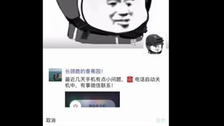 微信朋友圈怎么发布说说不带图片