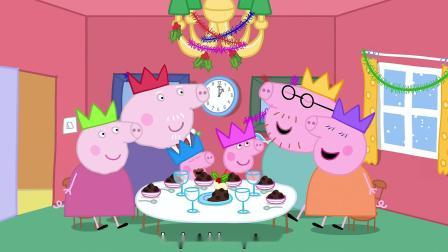 粉红猪小妹英语版第三季
