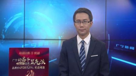20181026《中国共产党纪律处分条例》廉洁纪律新规
