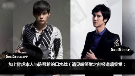传中国新说唱第二季官吴亦凡被换,新加入的两位神秘导师太刺激了