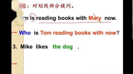 3小学英语改写句子特殊疑问句对划线部分提问