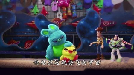 【游民星空】《玩具总动员4》新预告