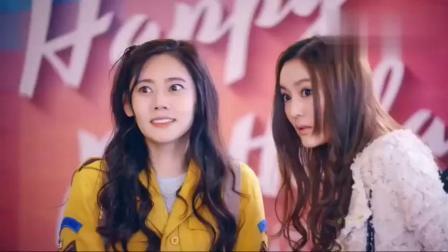 《幸福在一起》灰姑娘参加演出 没想到遇见霸道总裁