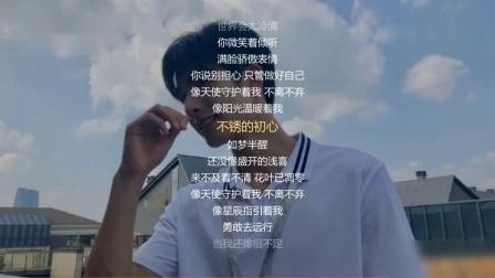 王源生日会后这首歌曲爆火全网,王俊凯称赞,