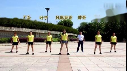很有效的减肥瘦身操凤凰香香广场舞《瘦成一道闪电》