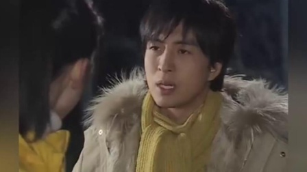 经典韩剧《冬季恋歌》10 俊尚跟友真解释 友真不听