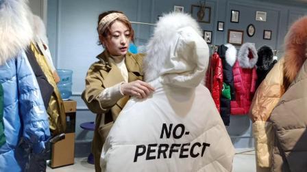 芭芘瑞雅品牌女装折扣时尚羽绒服直播货源