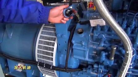 最详细的柴油发电机组操作教学 华全视频制作