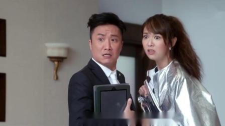 六福喜事:黄百鸣威胁薛凯琪生小孩,薛凯琪浮