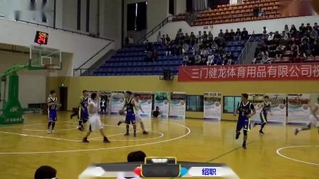 2018年浙江省大学生运动会篮球比赛男子乙组决赛(绍职vs工业)全场直播视频录像