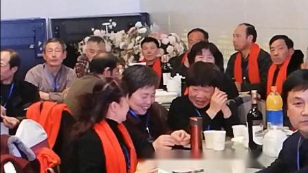 2018 合肥庐江泥河中学 42年同学联谊会 完整版视频