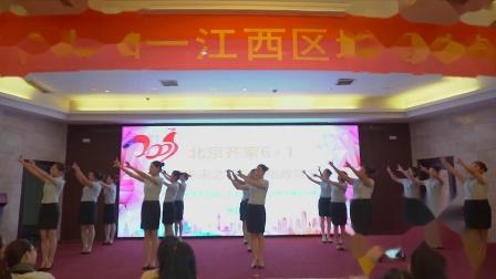 南昌市新建区小哈佛幼儿园礼仪手语操《礼》视频纯舞蹈