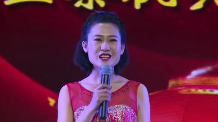 《牢记使命再出发》昔阳县纪检监察机关主题迎新晚会集锦
