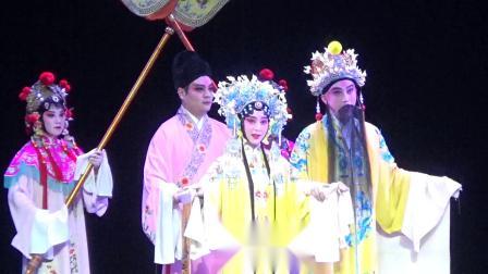 昆曲长生殿 小宴(江苏省昆剧院单雯张争耀)