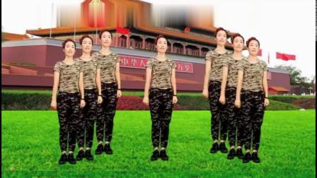 经典2019 怀旧红歌广场舞《三大纪律八项注意》不忘初心 回忆在心中