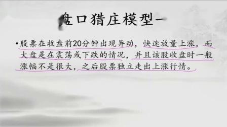 盘口语言(三)(1)0123周冬雪(专普课)