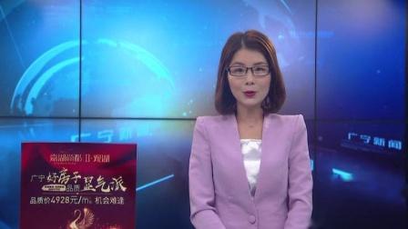20190124我县开展春节前食品安全检查督导工作