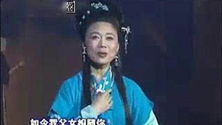 黄梅戏月儿弯弯照九州(吴琼)