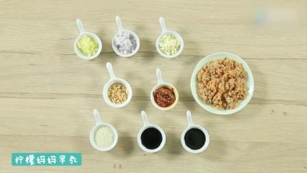 自制牛肉酱制作方法 适合12个月宝宝辅食